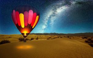 звезды, пустыня, полет, шар
