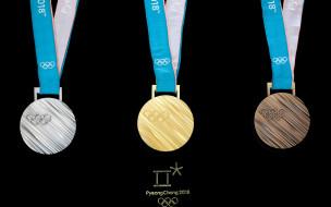 зимних Олимпийских игр 2018, Три медали, на черном фоне