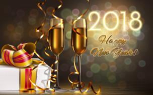 2018, С Новым годом