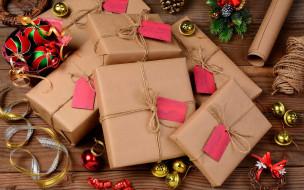 серпантин, подарки, ленточка