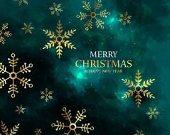 праздничные, векторная графика , новый год, background, new, year, снежинки, merry, christmas, текстура, snow, flakes
