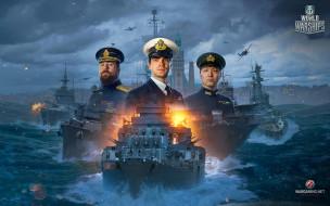 видео игры, world of warships, world, of, warships, онлайн, симулятор, action