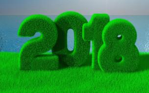 2018, зелень, рендеринг, цифры, трава, рождество, горизонт, новый год, море