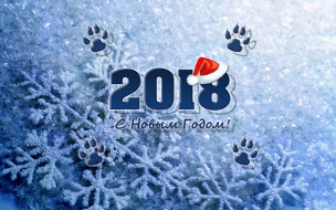 праздничные, снежинки и звёздочки, new, year, 2018, новый, год