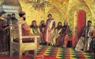 рисованное, живопись, андрей, рЯбушкин, сидение, царя, михаила, фёдоровича, палаты, романовых