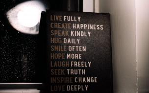 слова, пожелания