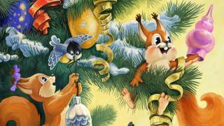советские открытки, синичка, елка, белочки, игрушки, дождик, новый год, шишка