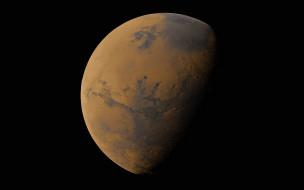космос, марс, планета, солнечная, система