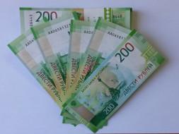 банкнота, купюра, центробанк, cевастополь, 200 рублей