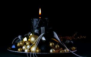 бусы, свеча, шарики
