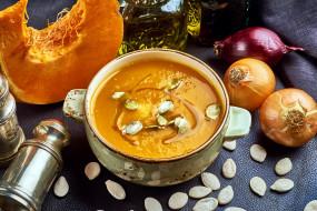 семечки, тыква, лук, тыквенный, суп