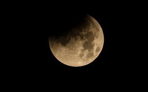 Луна, планета, спутник