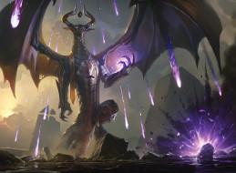 дракон, фон