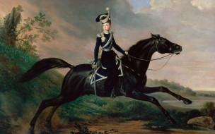 Конный портрет великого князя, картина, Франц Крюгер, Александра Николаевича