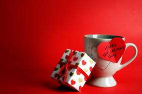 надпись, чашка, подарок
