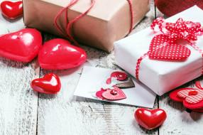 сердечки, подарки