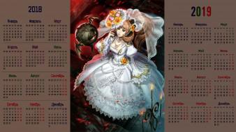 календари, рисованные,  векторная графика, девушка, взгляд, цветок
