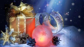 календари, праздники,  салюты, 2018, шар, шишка, подарок