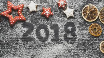 календари, праздники,  салюты, 2018, звезда