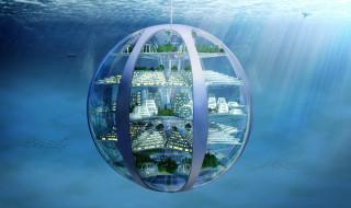 фэнтези, иные миры,  иные времена, сфера, шар, город, другой, вода, подводный, мир