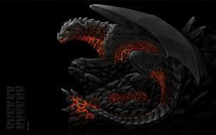 дракон, 2018