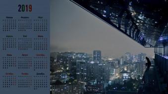 здание, ночь, город