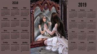 взгляд, девушка, отражение, зеркало, ключ