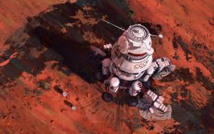 космос, арт, red, mars, космонавты, поверхность, космический, аппарат, ambition, 1, lander