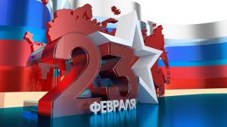 праздничные, день защитника отечества, день, защитника, отечества, праздник, звезды