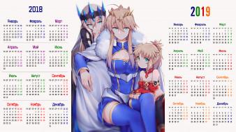 календари, -другое, корона, взгляд, женщина