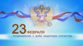 праздничные, день защитника отечества, обои, для, рабочего, стола, праздник, congratulations, to, the, february, 23, army, holidays