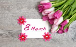 праздничные, международный женский день - 8 марта, 8, марта, фон, цветы