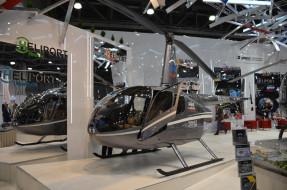 robinson r66,  helirussia 2016, авиация, вертолёты, крокус экспо, мвц, москва, транспорт, международная выставка