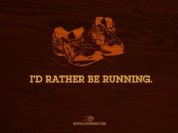 ralf ringer, ральф рингер, реклама, обувь