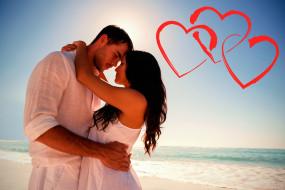 разное, мужчина женщина, влюблённые, горизонт, объятия, красные, море, парень, сердца, девушка, пляж, в, белом, солнце, небо, день, святого, валентина