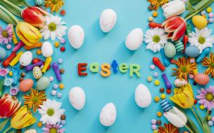 праздничные, пасха, сладости, eggs, цветы, flowers, хризантемы, tulips, яйца, крашеные, тюльпаны, easter, ромашки, colorful, весна, decoration, candy, happy, spring