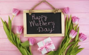 праздничные, день матери, flowers, spring, доска, подарок, tender, gift, тюльпаны, tulips, pink, цветы, wood, fresh, розовые, mother's, day
