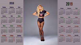 календари, компьютерный дизайн, взгляд, женщина, певица, вера, брежнева