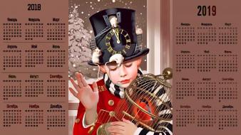 календари, рисованные,  векторная графика, птица, клетка, мышь, шляпа, мальчик