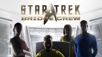 Star Trek, Bridge Crew, адвенчура, стартрек, action