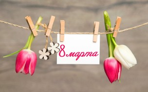 праздничные, международный женский день - 8 марта, flowers, прищепки, spring, открытка, tulips, romantic, 8, марта, тюльпаны, pink, цветы