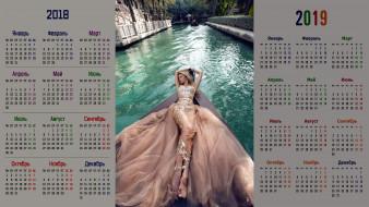 календари, знаменитости, взгляд, вера, брежнева, певица, женщина