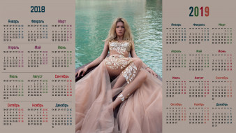 календари, знаменитости, женщина, певица, вера, брежнева, взгляд