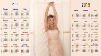 календари, знаменитости, вера, брежнева, женщина, певица, взгляд