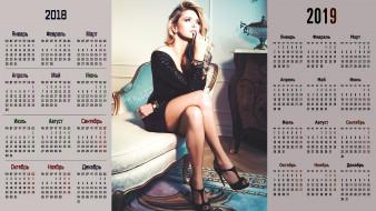 календари, знаменитости, певица, вера, брежнева, взгляд, девушка