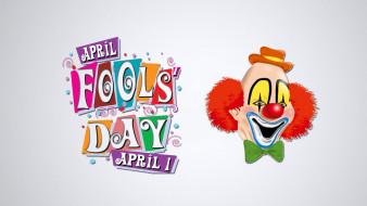 с 1 апреля, праздничные, другое, 1, апреля, hd, wallpaper, happy, april, fools, day, клоун, день, дурака