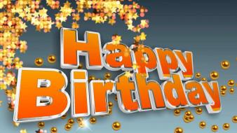 празднование, событие, с днем рождения, happy birthday