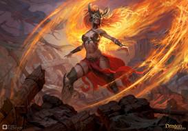 Драконы Вечности, онлайн, ролевая