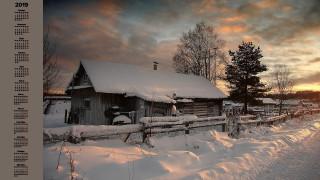 дом, деревья, забор, снег