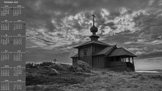религия, дом, камни